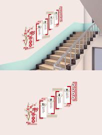 学校阅览室挂画楼梯走廊文化墙