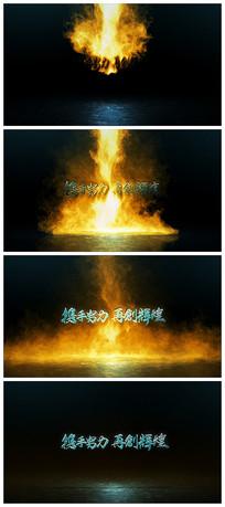 震撼火焰logo演绎片头视频模板
