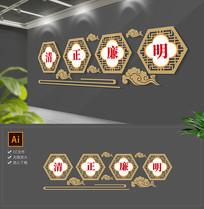 中式廉政党建长廊标语文化墙