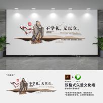 创意古典校园国学文化墙