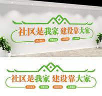基层社区文化墙宣传标语设计