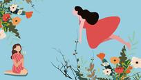 原创唯美浪漫三八妇女节矢量扁平插画