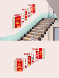 大气部队四有军人楼梯走廊文化墙