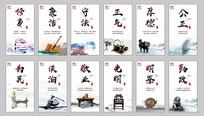 大气现代中国传统文化系列党建展板