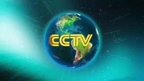 新闻联播电视节目片头开场AE模板