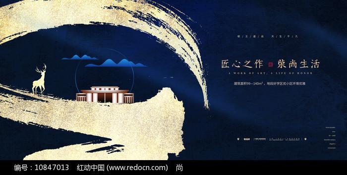 新中式房地产广告设计图片