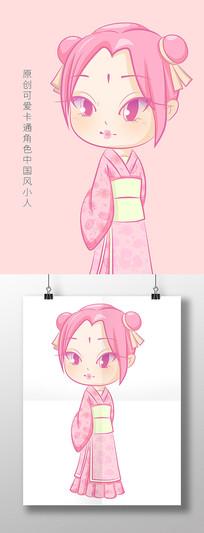 原创Q版粉色卡通角色设计中国风美女