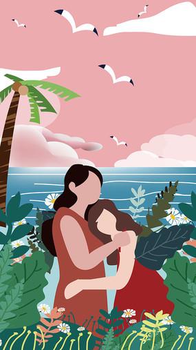 原创母女海边游玩的矢量扁平母亲节插画