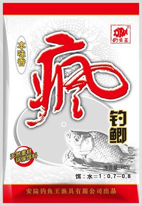 鱼类食品包装