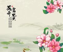 中式水墨花开富贵背景墙