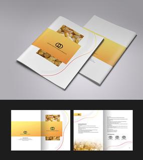 4p乳香系列橙色化妆品画册