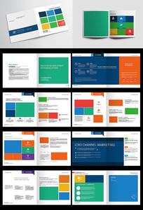 企业科技公司宣传册画册