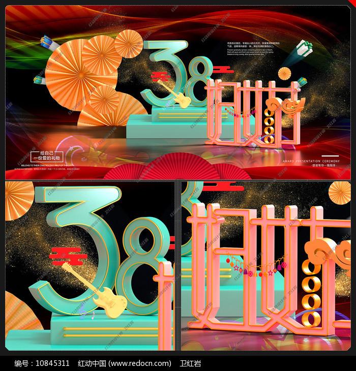 三八妇女节海报背景图片