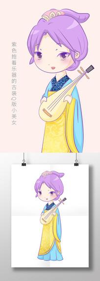 原创手绘紫色Q版小人拿乐器中国风古装