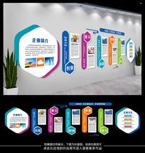 创意企业文化墙蓝色科技形象墙