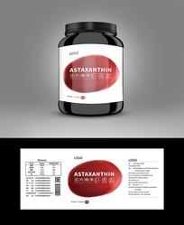 高档保健品虾青素产品标贴包装设计