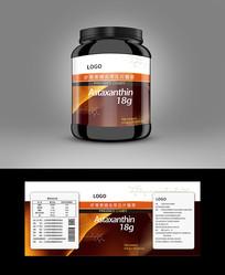 高档虾青素保健品产品标贴包装设计