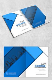 蓝色商务封皮