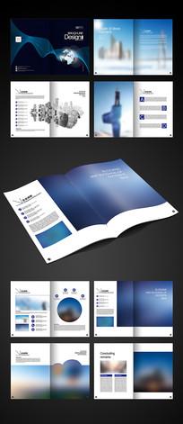 企业科技画册设计