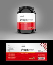 虾青素产品包装设计