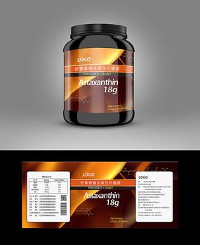 虾青素高档保健品产品标贴包装设计