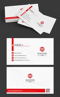 创意极简红色个人企业名片模板