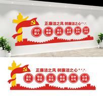党风廉政文化墙宣传设计