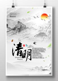 简约中国风唯美清明宣传图片素材