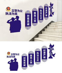 警营楼道宣传标语文化墙设计