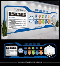 蓝色科技立体企业文化墙展板