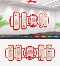 入党誓词新中式党建文化墙