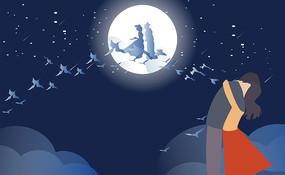 原创情人节情侣户外看月亮的矢量扁平插画