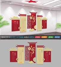 中国风党员文化墙