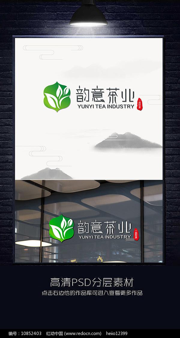 茶叶标志茶叶LOGO设计图片