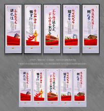 大气党建文化挂画展板设计