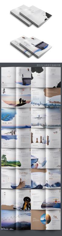 大气中国风水墨企业画册