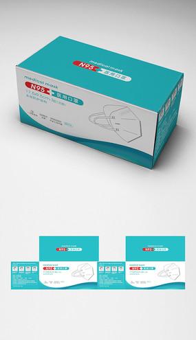 高档N95口罩包装平面图