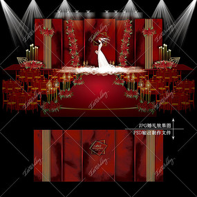 红金色婚礼主舞台效果图设计大理石纹婚庆