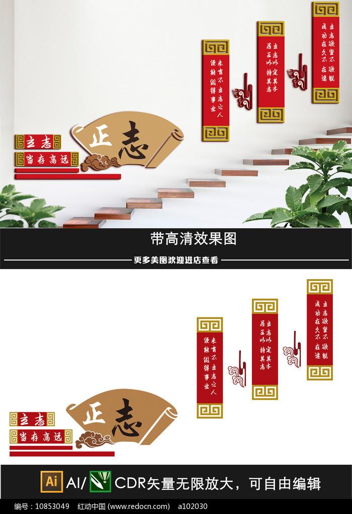 学校楼梯文化墙图片