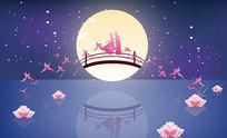 原创七夕节牛郎织女鹊桥相会的矢量扁平插画