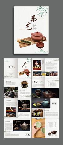 中国风茶文化宣传画册