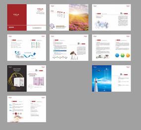 大气简约面部护理产品国际公司宣传册
