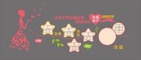 粉色社区妇女之家文化展板
