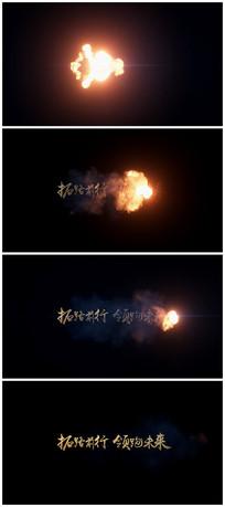 黑色烟雾LOGO视频模板