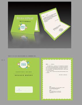 简约大气国际幼儿园发布会邀请函cdr