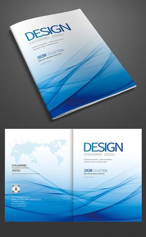 蓝色科技企业画册封面