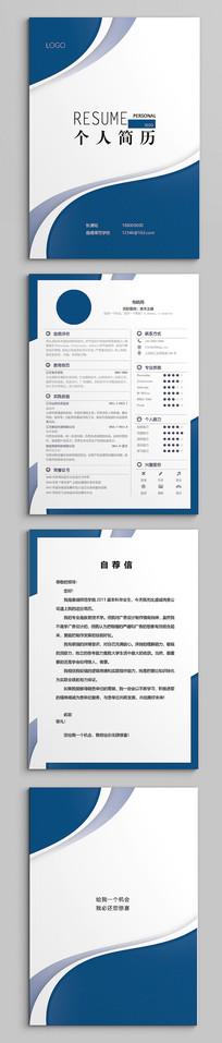 蓝色商务成套Word简历模板