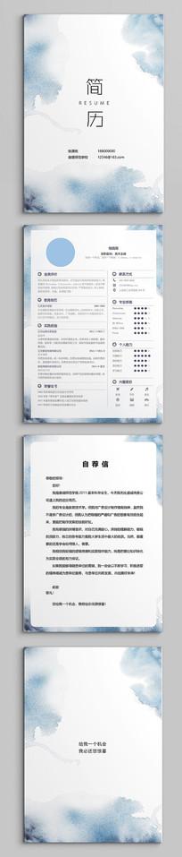 蓝色水彩成套Word简历模板