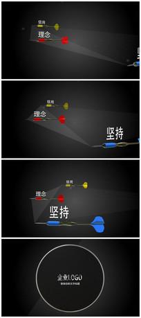 企业创意理念logo演绎片头视频模板
