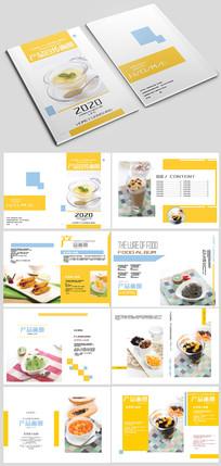 时尚美食餐饮画册